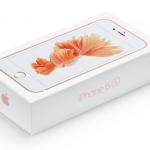 iPhone 6s en iPhone 6s Plus officieel gepresenteerd
