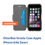 Weekaanbieding: Otterbox cases